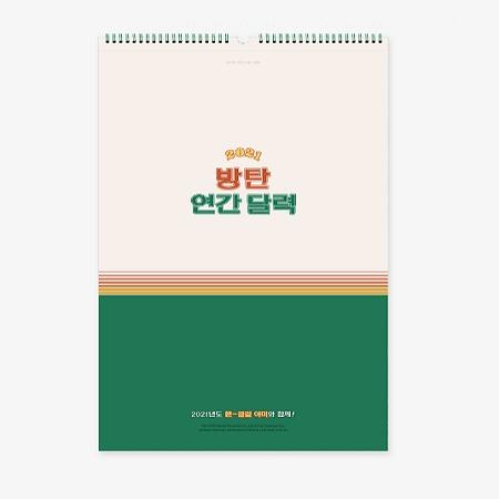 2021 WALL CALENDAR - OFFICIAL - BTS - Merchandise - Big Hit Entertainment - 9957226050016 - 15/12-2020