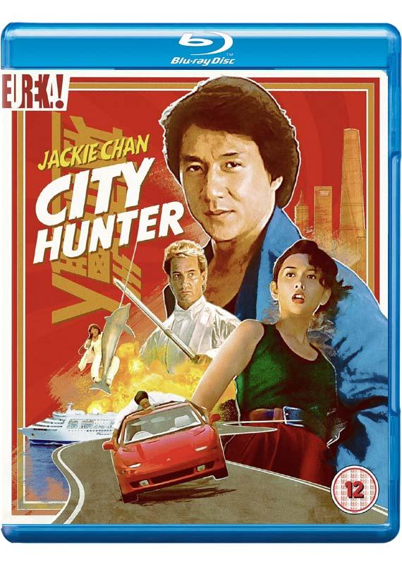 movie-2018-city-hunter-eureka-classics-b