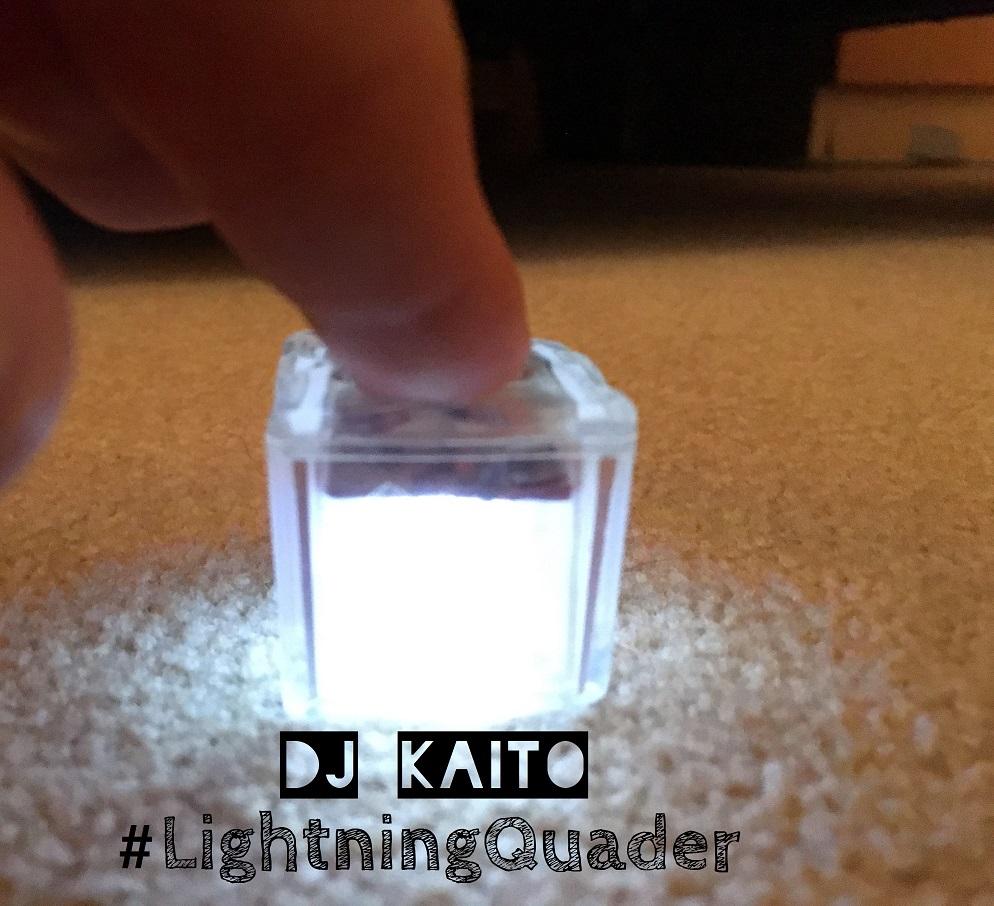 Lightningquader - DJ Kaito - Musik - Vier Sterne Deluxe - 0191061721055 - 6/10-2017
