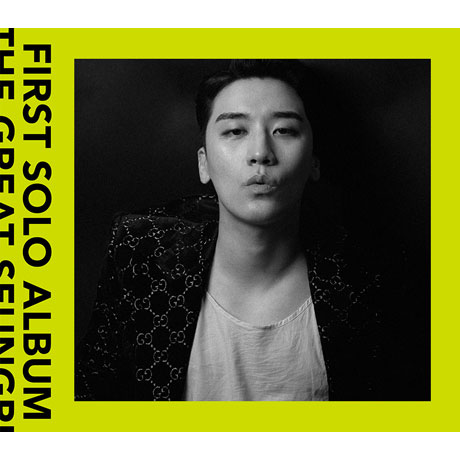 First Solo Album (The Great Seungri) - Seungri - Musik - GIENE MUSIC - 8809269509161 - 24/7-2018