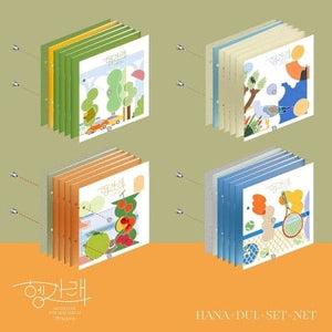 HENG:GARAE (7TH MINI ALBUM) - SEVENTEEN - Musik -  - 8809704415170 - 1/7-2020