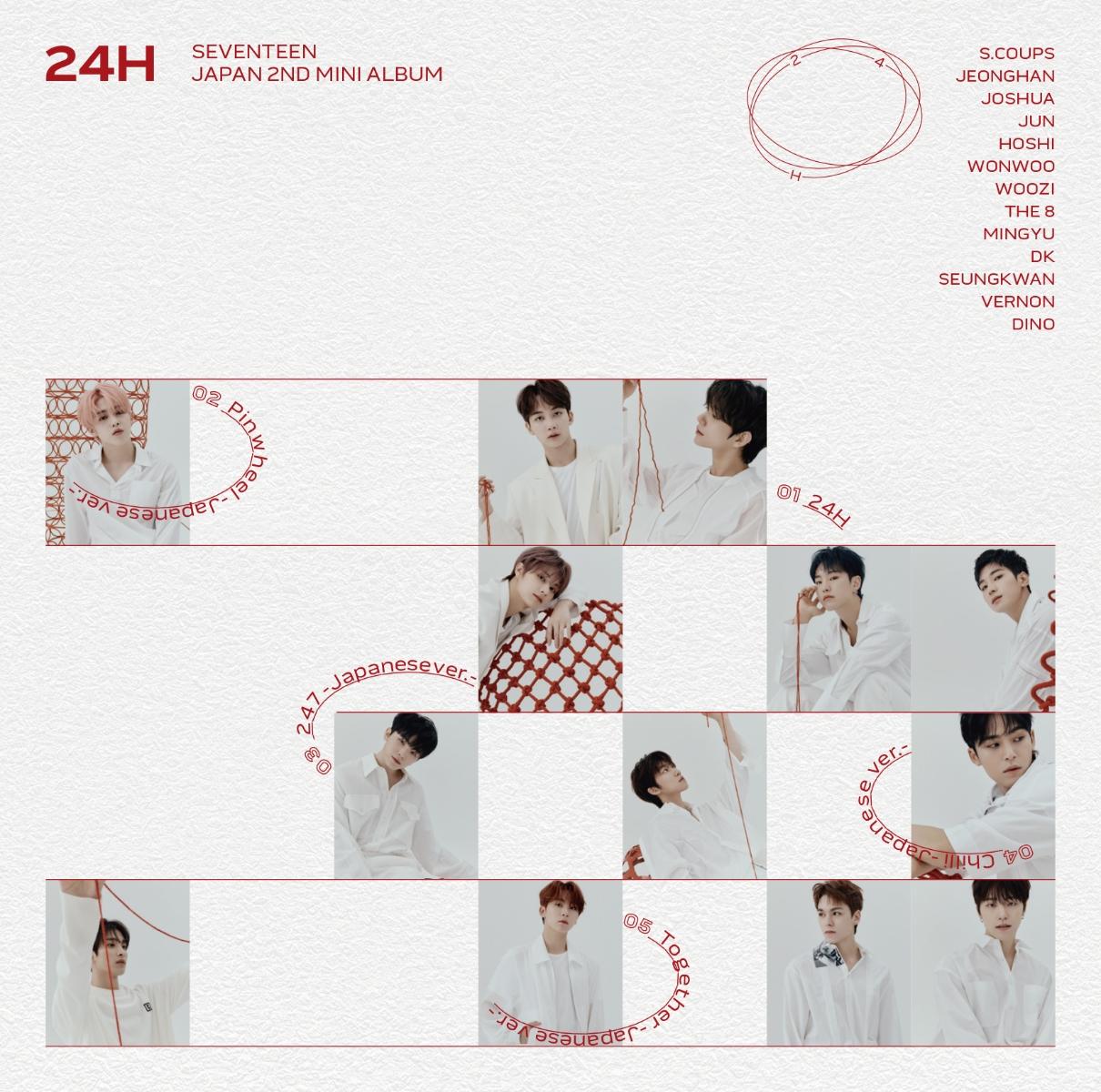 24h - Seventeen - Musik - PLEDIS ENTERTAINMENT - 4589824540344 - 11/9-2020