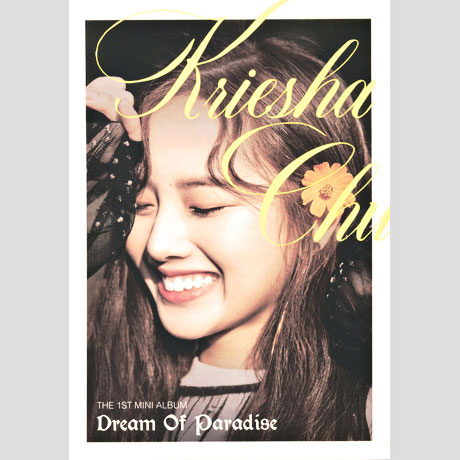 Dream of Paradise - Kriesha Chu - Musik - CJ DIGITAL MUSIC - 8809534469350 - 3/1-2018