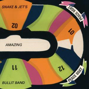 Peace Boat - Snake and Jet's Amazing Bullit Band - Musik - ROCK - 7332181027464 - 20/4-2009