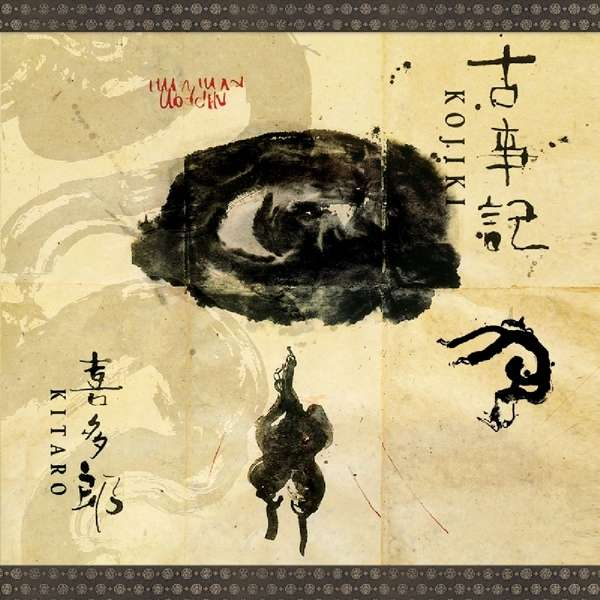 Kojiki - Kitaro - Musik - DOMO - 0794017325514 - 7/3-2019