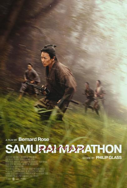 Samurai Marathon -  - Film -  - 5053083206765 - 9/3-2020