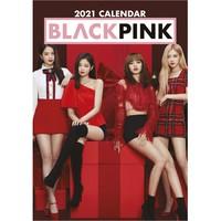 Blackpink 2021 Unofficial Calendar - Blackpink - Bøger - VYDAVATELSTIVI - 0616906768779 - 15/4-2020