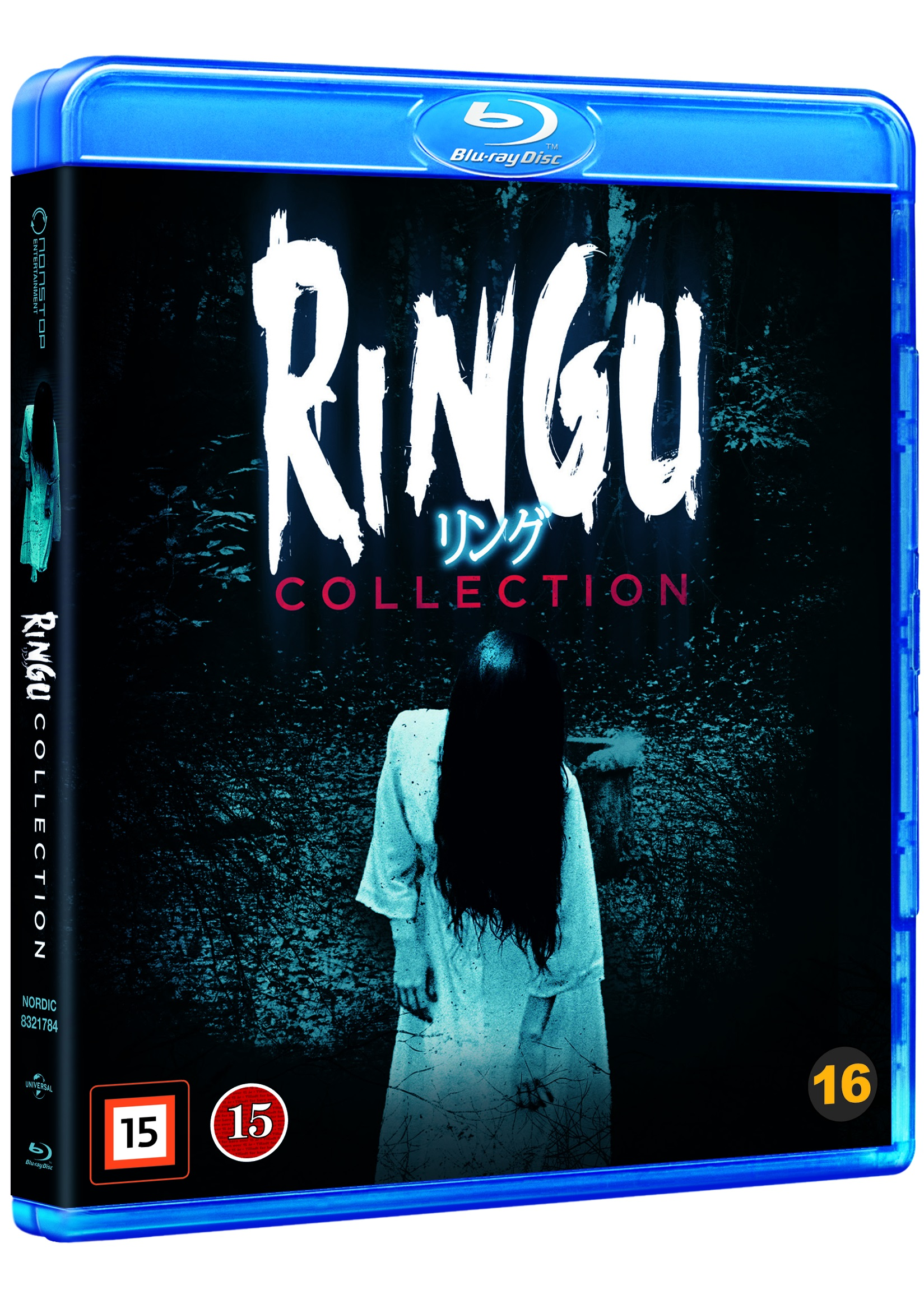 Ringu - The Collection -  - Film -  - 5053083217846 - 21/9-2020