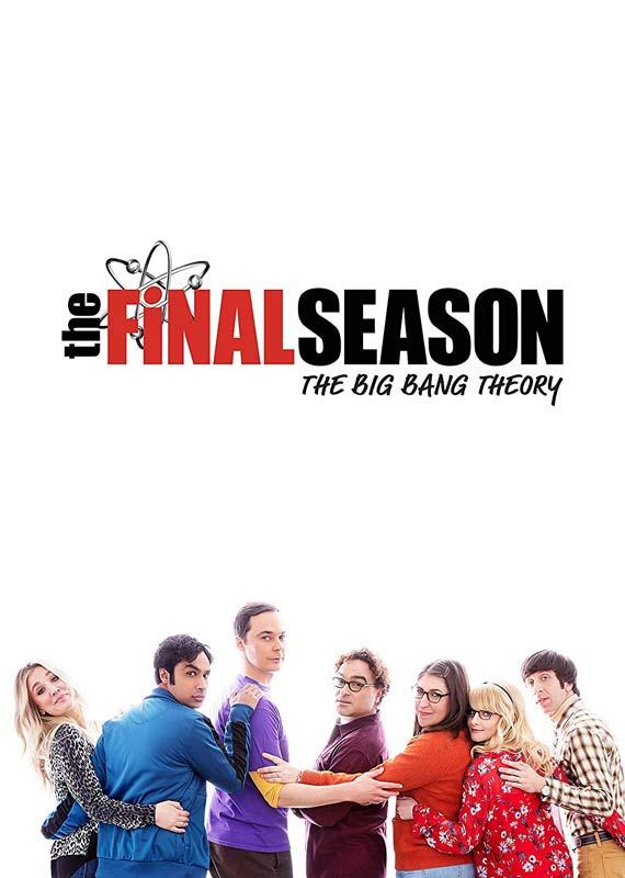 The Big Bang Theory Season 12 - Big Bang Theory - Film -  - 7340112750862 - 21/11-2019