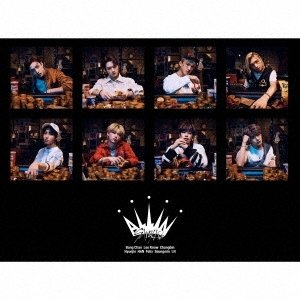 All in (Japan 1st Mini Album) (Version C) - Stray Kids - Musik -  - 4547366473940 - 13/11-2020